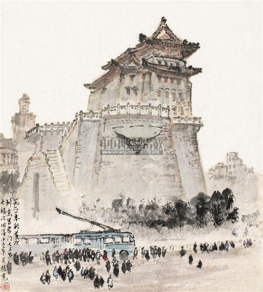 前门小景 镜片 设色纸本 - 114802 - 中国书画三 - 2010年金秋大型艺术品拍卖会 -收藏网