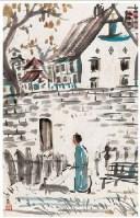 洋房与女人 镜心 设色纸本 - 关紫兰 - 中国书画(近现代) - 2007春季艺术品拍卖会 -收藏网