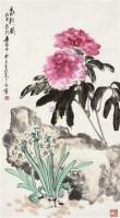 平安富贵 立轴 - 王兰若 - 中国书画 - 壬辰迎春 -中国收藏网