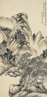 九夏松风图 立轴 水墨纸本 - 4779 - 中国书画近现代名家作品专场 - 2008年秋季艺术品拍卖会 -收藏网