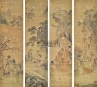 人物 四屏 纸本 -  - 古今书画专场 - 夏季艺术品拍卖会(第六期) -中国收藏网