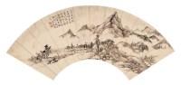 己巳(1749年)作 秋溪钓归 扇面 水墨纸本 - 9570 - 中国古代书画 - 2006秋季拍卖会 -收藏网