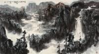 夏山雨后 镜片 设色纸本 - 117920 - 中国书画一 - 2011年秋季拍卖会 -收藏网