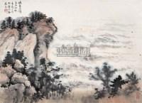 金秋归牧 立轴 -  - 中国书画 - 第69期中国书画拍卖会 -收藏网