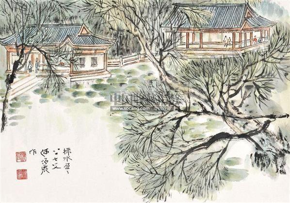 绿水盈盈 镜心 纸本设色 - 4513 - 中国书画(一) - 2011春季艺术品拍卖会 -收藏网