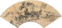 山水 (一件) 扇片 泥金 - 陈豫钟 - 中国书画一 - 2011年春季大型艺术品拍卖会 -收藏网