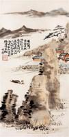 山水 立轴 设色纸本 - 16211 - 中国书画 - 2006春季拍卖会 -收藏网