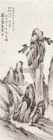 山水 立轴 设色纸本 - 孙多慈 - 中国书画 印章 古籍善本 - 2010年第94期拍卖会 -收藏网