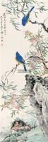 花鸟 立轴 纸本 - 13356 - 书画专场 - 2011年初冬书画精品拍卖会 -收藏网