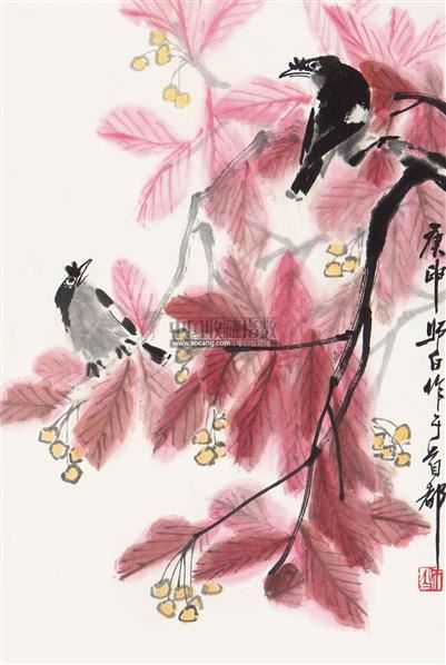 红叶八哥 镜框 纸本 - 2960 - 中国当代绘画专场(一) - 2011年首届迎春艺术品拍卖会 -收藏网