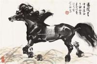马 镜片 纸本 - 133536 - 保真作品专题 - 2011春季书画拍卖会 -收藏网