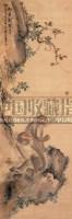 猴 立轴 设色绢本 - 134027 - 中国书画 - 2008秋季艺术品拍卖会 -收藏网