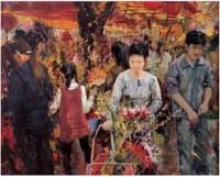 李金明 春天 - 41687 - 广东当代油画名家 - 2007春季拍卖会 -中国收藏网