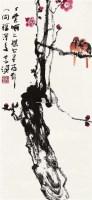 梅花小鸟 立轴 设色纸本 - 4302 - 中国书画 - 四季精品拍卖会 -收藏网