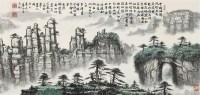 山水 镜心 纸本 - 侯德昌 - 中国书画(一) - 2011年春季艺术品拍卖会 -收藏网