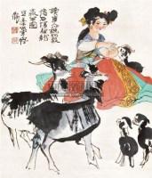 """牧羊图 立轴 设色纸本 - 116015 - 中国书画 - 2011春季""""金融与收藏""""拍卖会 -收藏网"""