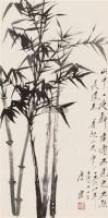 墨竹 立轴 水墨纸本 - 117343 - 中国书画专场 - 首届艺术品拍卖会 -收藏网