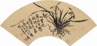 香祖 扇面 水墨金笺 - 李方膺 - 中国古代书画 - 2008春季拍卖会 -中国收藏网