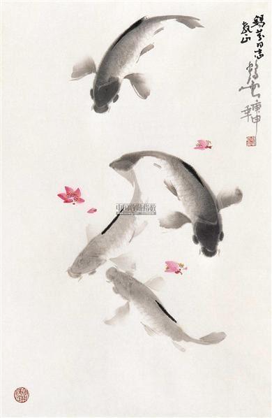 鱼 画片 设色纸本 - 128938 - 中国书画(一) - 2011秋季拍卖会 -收藏网