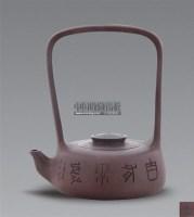 顾景舟提梁壶 -  - 梁溪雅玩 - 2011年夏季拍卖会 -中国收藏网