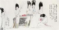 长恨歌 画心 设色纸本 -  - 中国书画(一) - 2011秋季拍卖会 -中国收藏网