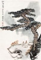 松荫高士 立轴 纸本 - 4513 - 中国书画(一) - 2011年春季拍卖会 -收藏网