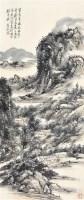 山水 立轴 纸本 - 116142 - 中国书画二 - 2011年秋艺术品拍卖会 -收藏网