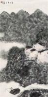 夏日燕山 镜心 设色纸本 - 赵卫 - 中国当代水墨 - 2006秋季拍卖会 -收藏网