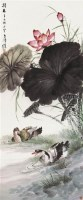 扬艳 立轴 设色纸本 - 116837 - 中国书画专场 - 2008第三季艺术品拍卖会 -收藏网