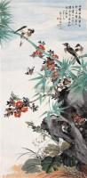 花鸟 立轴 设色纸本 - 戴元俊 - 中国书画(二) - 2006年秋季艺术品拍卖会 -收藏网