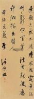 书法 立轴 水墨纸本 -  - 中国书画一 - 2011年秋季大型艺术品拍卖会 -收藏网