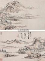 溪山秋色 镜片 设色纸本 - 汤贻芬 - 中国书画 - 2010秋季艺术品拍卖会 -收藏网