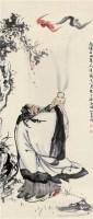 人物 立轴 纸本 - 1518 - 中国书画 - 2011年秋季大型艺术品拍卖会 -收藏网
