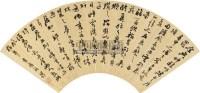 行书 扇面 水墨洒金笺 - 蔡锷 - 中国书画 - 2011年第100期拍卖会 -收藏网