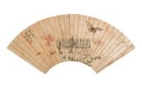 花鸟 扇面 设色纸本 - 汪承霈 - 中国书画 - 2006新年拍卖会 -收藏网