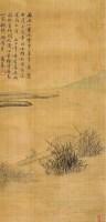 蒲華(款)山水 -  - 现当代书画名家专场 - 2008秋季艺术品拍卖会 -中国收藏网