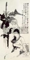 张大千 LADY BY A BANANA TREE hanging scroll - 116070 - 张宗宪收藏中国书画 - 2007年秋季拍卖会 -收藏网