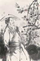 吴山明 2004年作 放翁吟梅 镜心 水墨纸本 - 吴山明 - 中国书画(一) - 2006秋季艺术品拍卖会 -收藏网