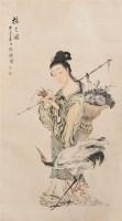 采芝图 立轴 设色纸本 -  - 书画杂件 - 2007迎春文物艺术品拍卖会 -中国收藏网