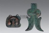 铜牌饰 (两件) -  - 瓷器 玉器 工艺品 - 2008年夏季拍卖会 -收藏网