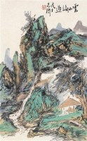 云山论道 镜片 设色纸本 - 119496 - 书画专场 - 2011年夏季艺术品拍卖会 -收藏网