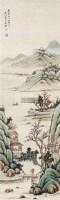 山水 立轴 绢本 - 118941 - 中国书画(一) - 2011春季艺术品拍卖会 -收藏网