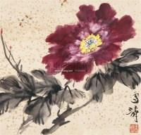 牡丹 镜框 纸本 - 王雪涛 - 名家小品专场 - 2011年春季精品拍卖会 -收藏网