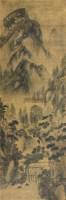夏日山居图 立轴 设色绢本 -  - 落纸烟云 醉墨飘香—中国书画精品专场 - 2011年春季艺术品拍卖会 -收藏网