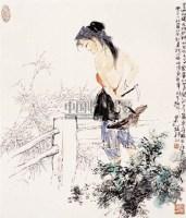 人物 镜心 - 韩莉 - 中国书画 - 第30届艺术品拍卖交易会 -收藏网