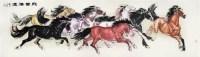 飞黄腾达 镜心 设色纸本 - 孙克维 - 中国书画 - 2008太平洋迎春艺术品拍卖会 -收藏网