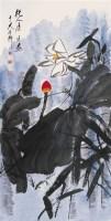 唐云    荷花 - 117343 - 中国书画(三) - 2007季春第57期拍卖会 -收藏网