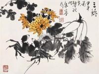 三秋 托片 设色纸本 - 康宁 - 中国书画 - 2005年艺术品拍卖会 -收藏网