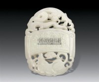 风云聚会双龙牌 -  - 古玩瓷杂 - 2009年春季艺术品拍卖会 -收藏网
