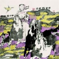 张道兴平野跃马图 - 127994 - 中国书画 - 2007秋季艺术品拍卖会 -收藏网